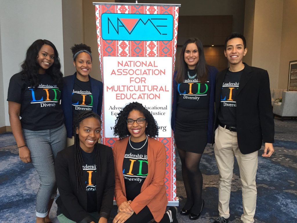 LID students at 2017 NAME Conference